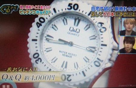 壇蜜愛用腕時計ってどんな時計?